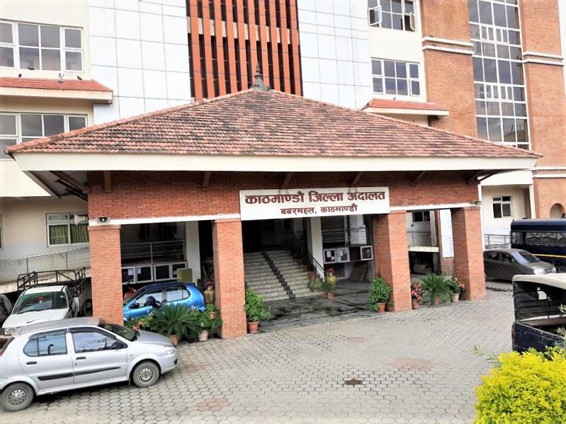Kathmandu District Court