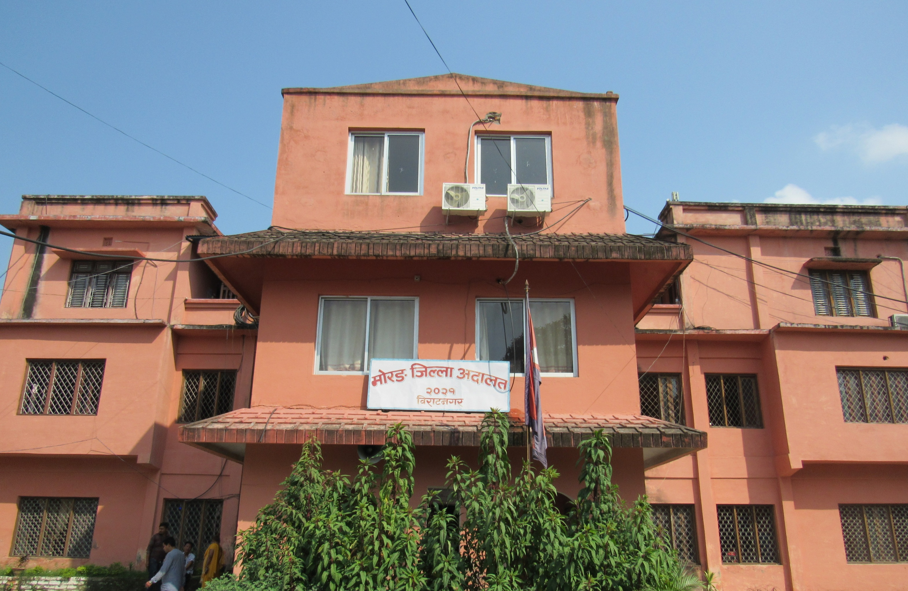 Morang District Court