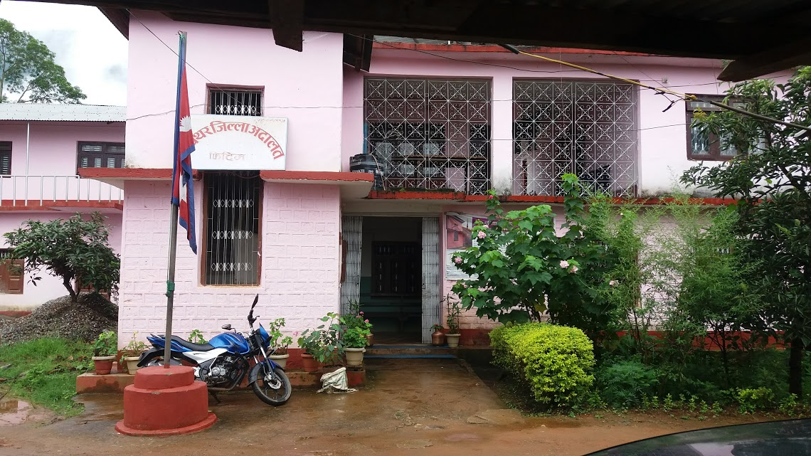 Panchthar District Court