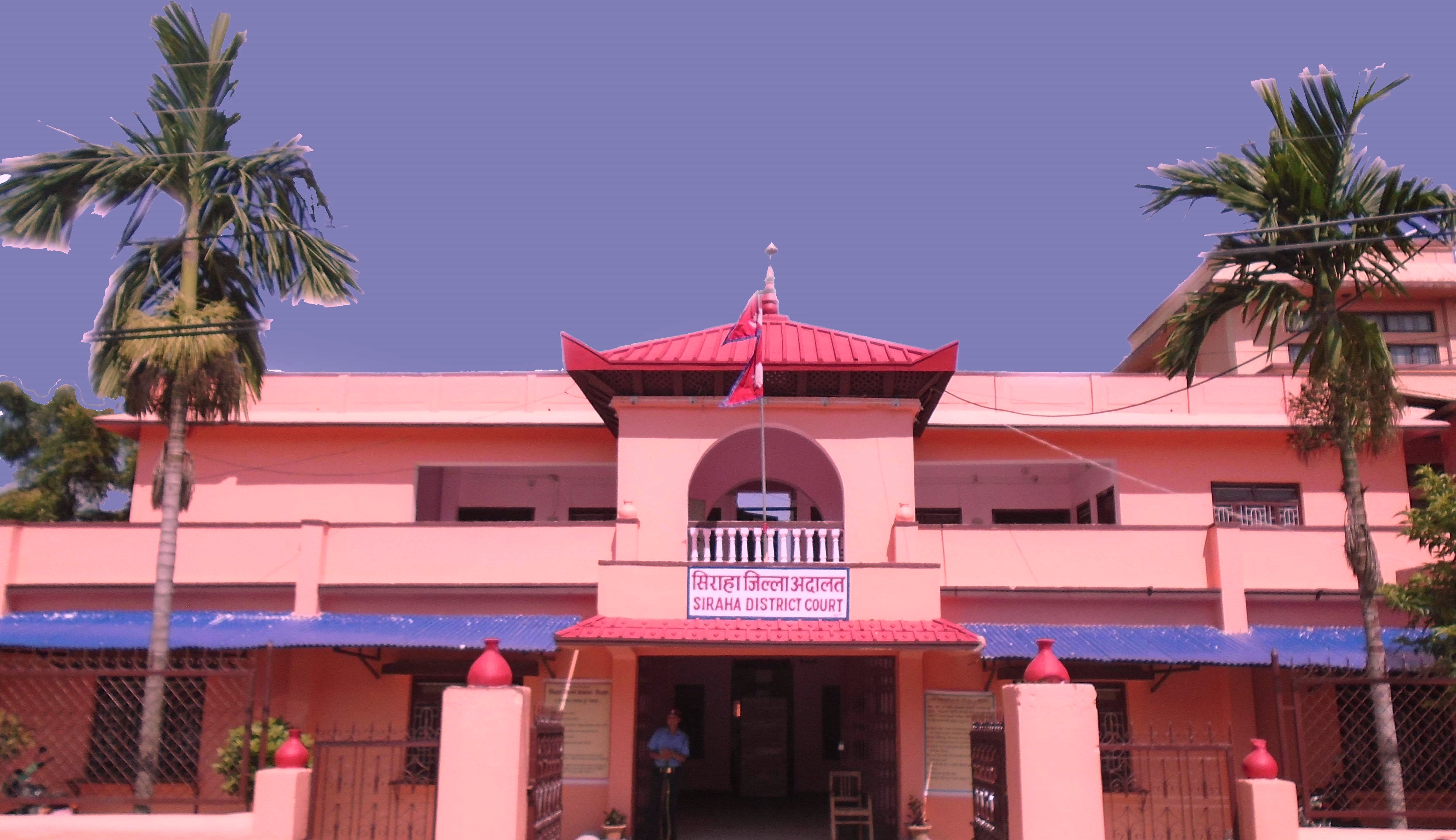 Siraha District Court