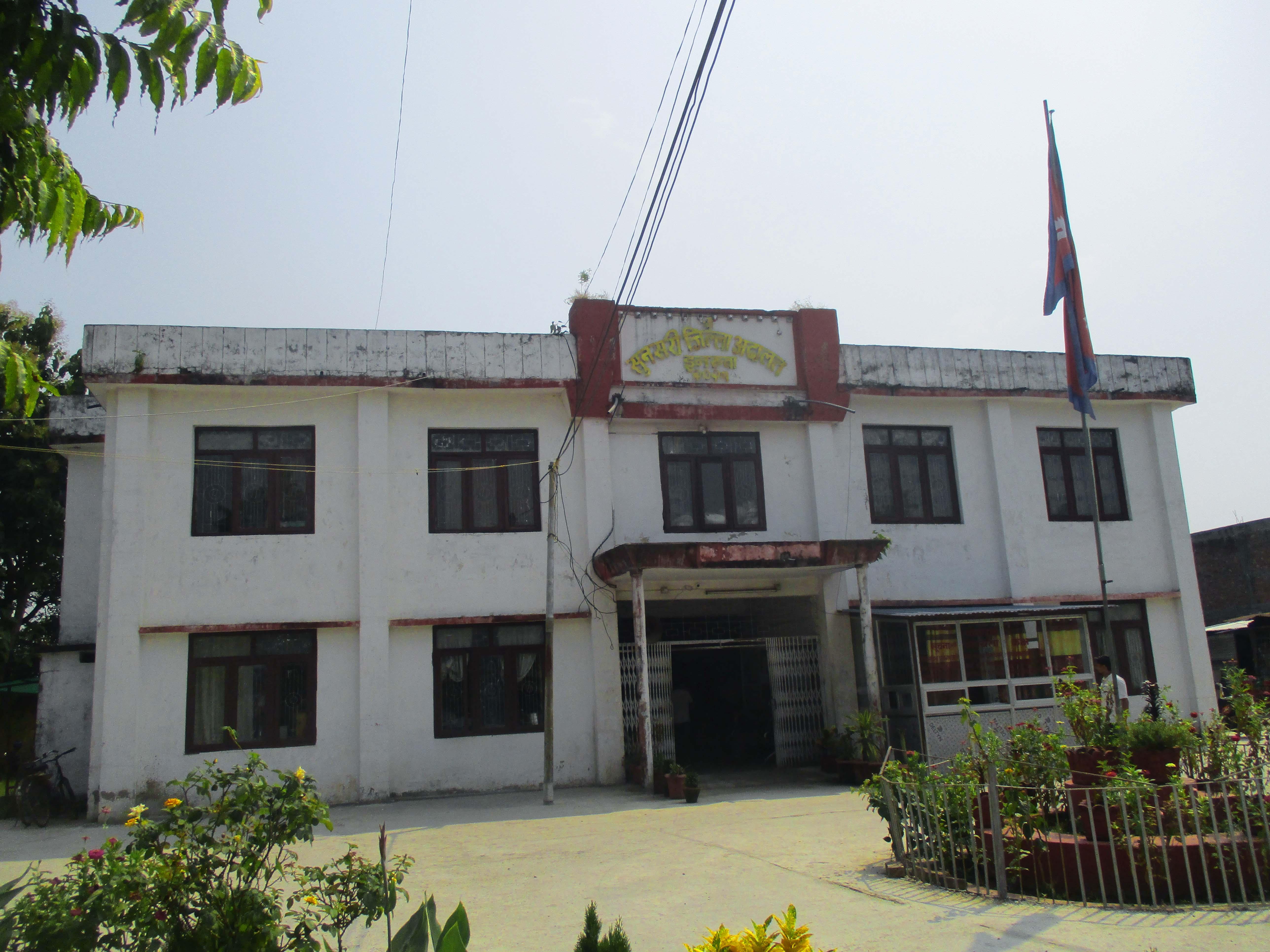 Sunsari District Court