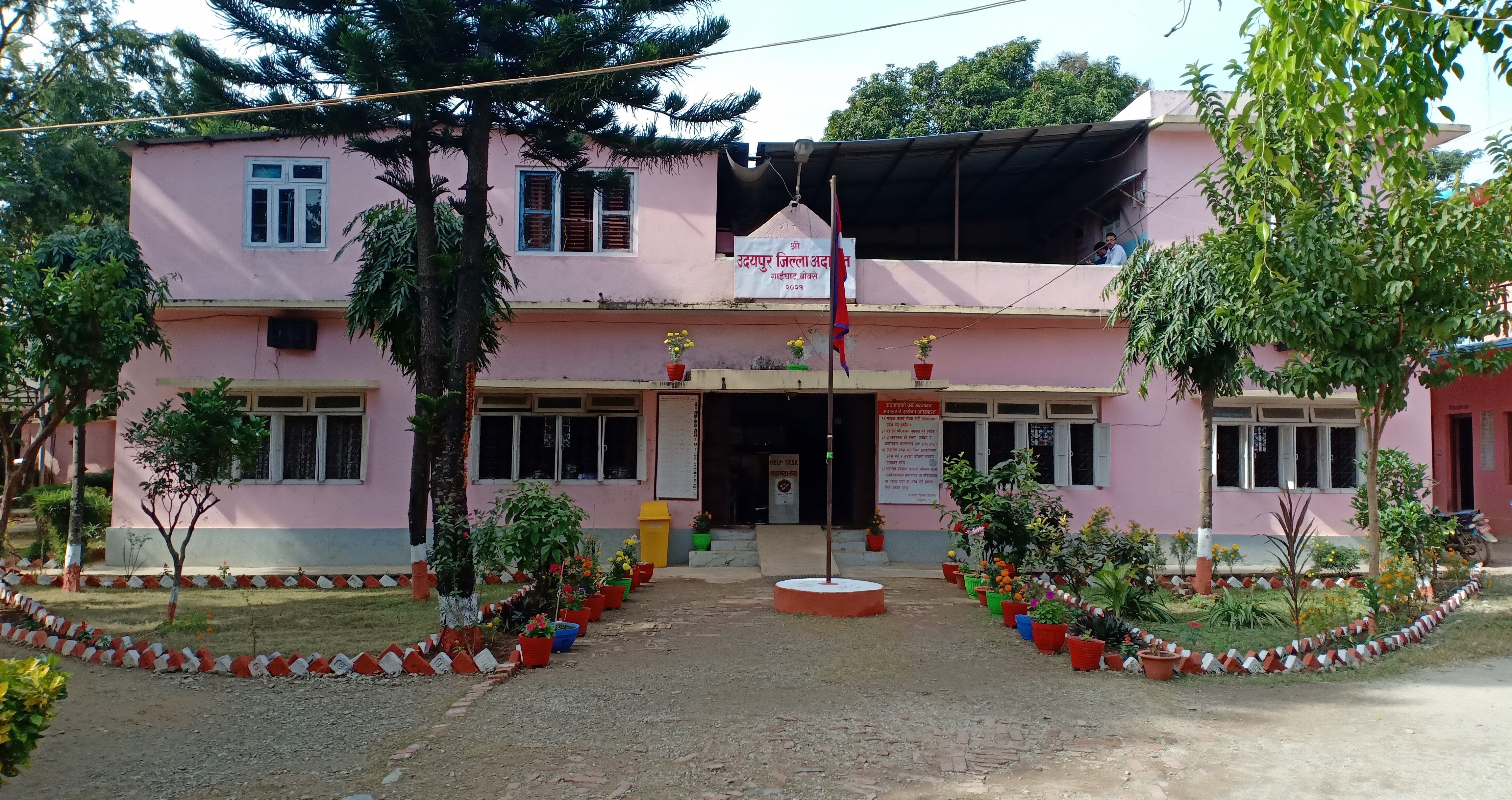 Udayapur District Court